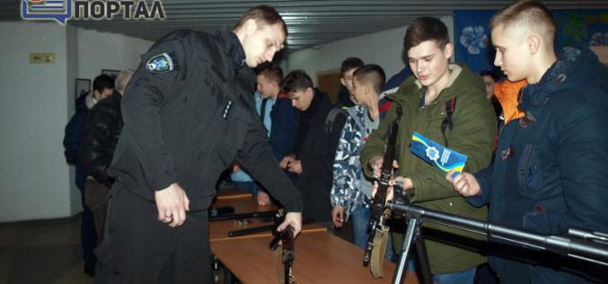 Абитуриентам Павлограда предложили поступить в университет внутренних дел (ФОТО и ВИДЕО)