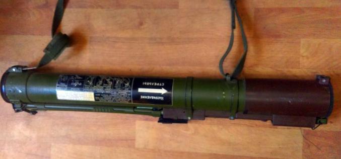 Павлоградец нашел в центре Павлограда гранатомет?