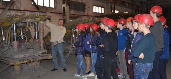 Дети сотрудников ШУ Павлоградское познакомились с работой родителей
