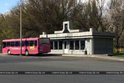 Центральную автостанцию Павлограда ждет ремонт, а «Орбиту» закроют