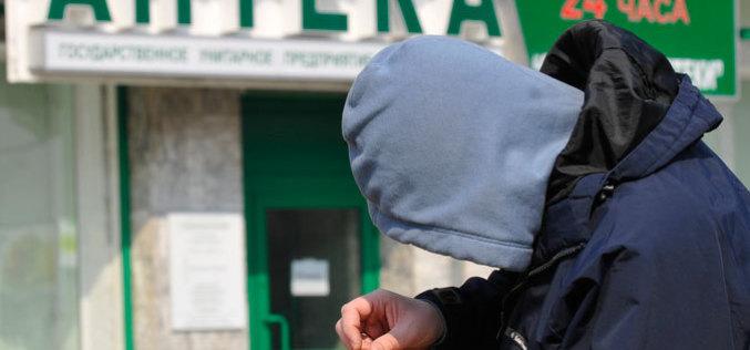 В аптеках Павлограда продают наркотические средства без рецепта — мэр
