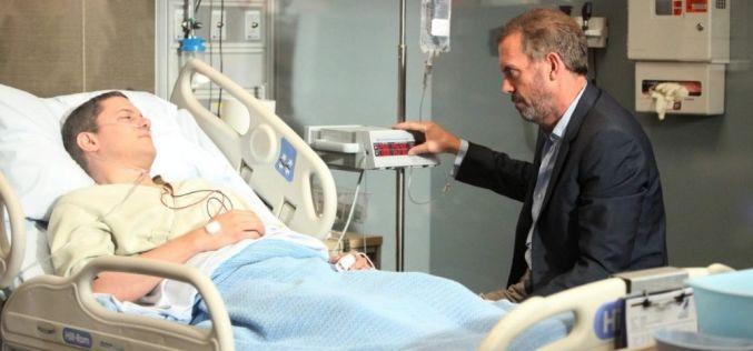 В Павлограде будет больница как в сериале «Доктор Хаус»