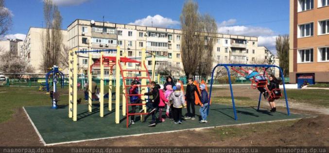 Павлограду подарили чудо-площадку (ФОТО)