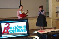 Газете «Западный Донбасс» исполнилось 30 лет