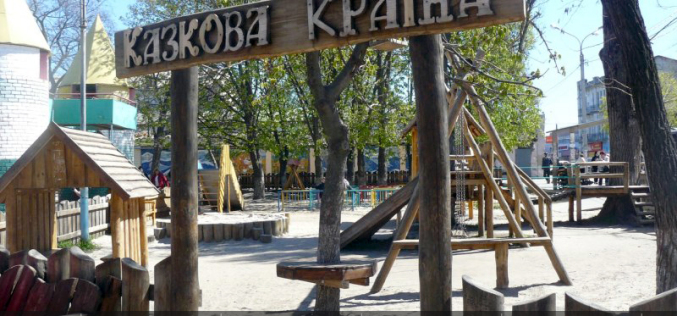 В Детском парке Павлограда презентовали проект «Казкова країна – 2» (ФОТО)