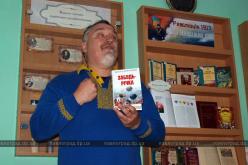В Павлограде побывали писатели братья Капрановы (ФОТО и ВИДЕО)