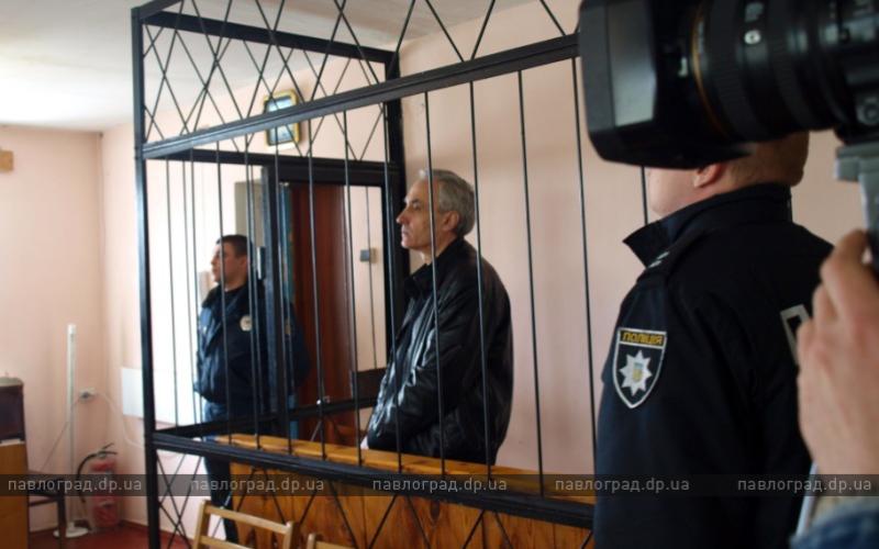 Павлоградский суд вынес приговор убийце и подрывнику (ВИДЕО)