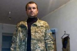 Пропал волонтер АТО из Павлограда Александр Лебедь