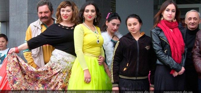 В Павлограде отметили Международный день ромов (ФОТО)