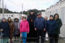 Священнослужители Павлограда опекают модульный городок переселенцев