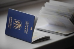 Около 6 тыс. жителей Павлограда и района уже получили биометрические загранпаспорта