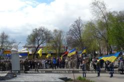 «Павлоградская самооборона» отметила памятную дату (ФОТО и ВИДЕО)