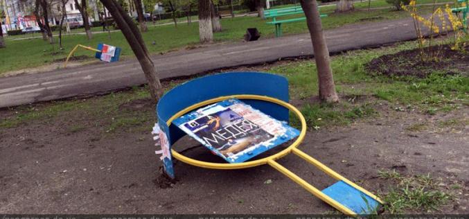 Ночное бесчинство в парке возмутило павлоградцев (ФОТО)