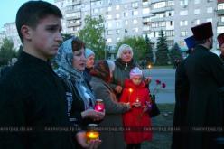 Павлоградцы зажгли свечи в память о жертвах Чернобыльской трагедии (ФОТО и ВИДЕО)