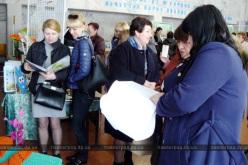 В Павлограде прошла педагогическая выставка