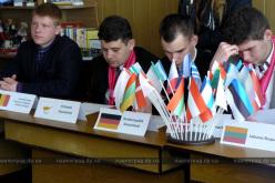 Павлоградские школьники представили себя на месте Рады ЕС (ФОТО)