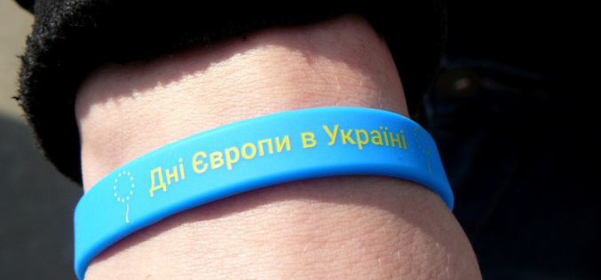 Павлоград посетила делегация Представительства Евросоюза в Украине (ФОТО)