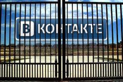 Оператор «Vodafone» уже заблокировал доступ к «Вконтакте» и «Одноклассники»