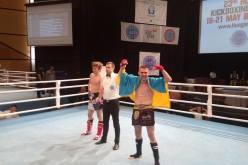 Павлоградские кикбоксеры стали Чемпионами мира (ФОТО)