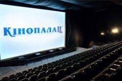 «Кінопалац Олімпія»: розклад кіносеансів з 8 по 14 червня