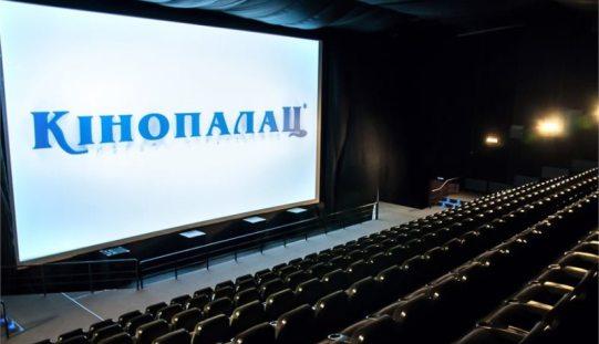 «Кінопалац Олімпія»: розклад кіносеансів на 25-31 травня