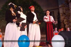 В Павлограде наградили одаренных детей