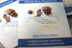 «Папа для Украины»: в Павлограде оказывают помощь онкобольным переселенцам