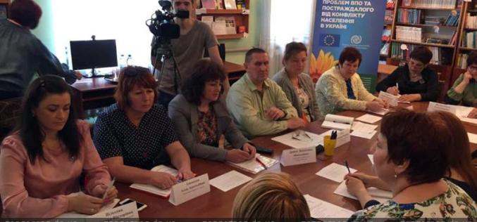 «Доступная власть для громады»: ВПЛ и социальные службы встретились за круглым столом