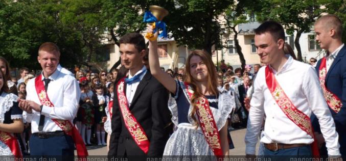 В Павлограде зазвенели последние школьные звонки (ФОТО и ВИДЕО)