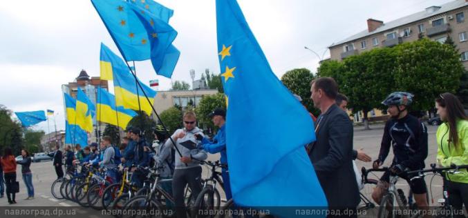 В Павлограде отметили День Европы (ФОТО и ВИДЕО)