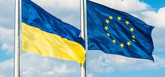 11 мая в Павлограде стартуют Дни Европы