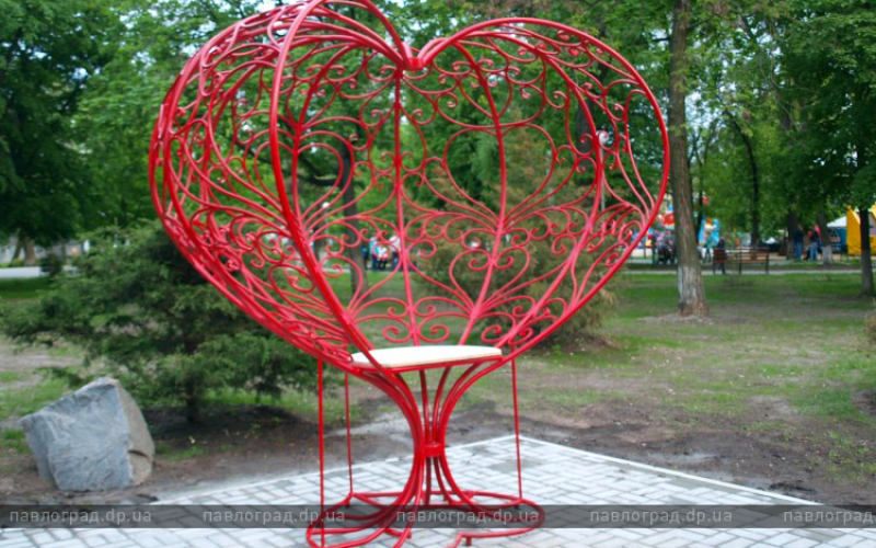 «Сердце» Павлограда: в городе появилась креативная фотозона (ФОТОФАКТ)