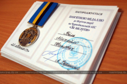 Ликвидаторам аварии на ЧАЭС вручили медали «За заслуги»