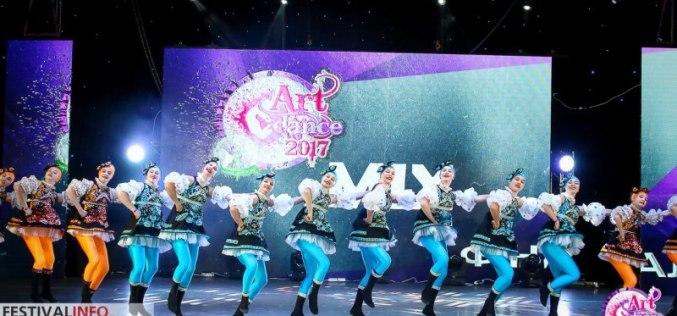Ансамбль «Юность» стал призером престижного фестиваля