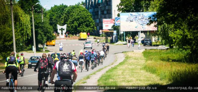 В Павлограде впервые состоялся «Пиратский велодень» (ФОТО)