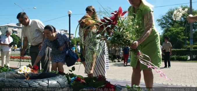В Павлограде вспоминают жертв Второй мировой войны (ФОТОФАКТ)