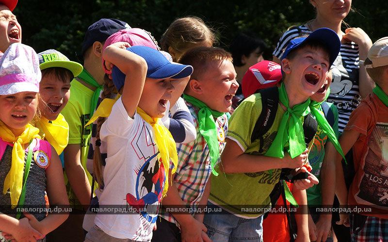 В Павлограде отмечают День защиты детей (ФОТОРЕПОРТАЖ)