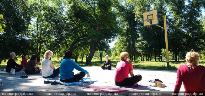 В Павлограде стартовали бесплатные занятия йогой (ФОТО)