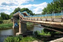 В Павлограде начали реконструкцию пешеходного моста через р. Волчья