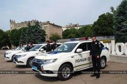 Павлоградская полиция презентовала свои новые автомобили-гибриды (ФОТО и ВИДЕО)