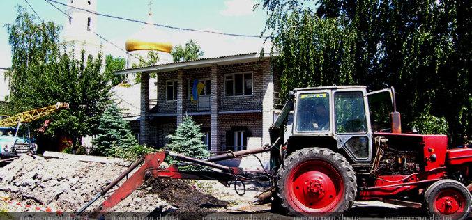 Готовь сани летом: в Павлограде меняют теплотрассы (ФОТО)