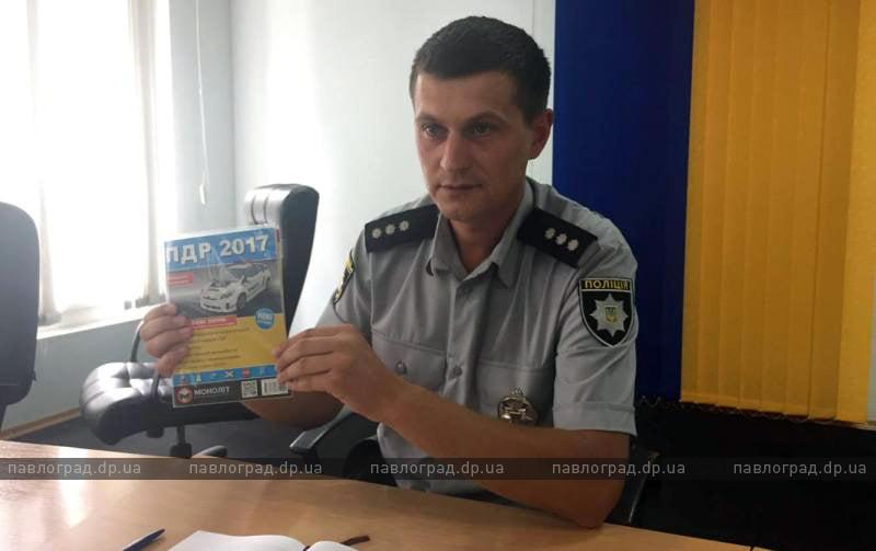 Вадим Данильченко