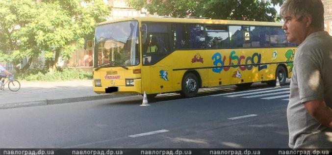 В Павлограде автобус сбил ребенка (ФОТО и ВИДЕО)