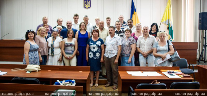 В Павлограде обновился состав Общественного совета (ФОТО)