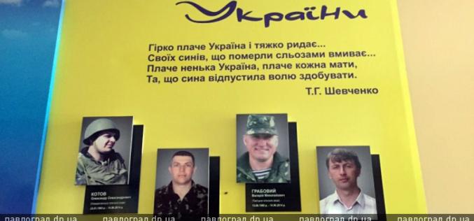 Семьи погибших АТОвцев из сёл будут получать ежемесячную помощь