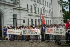 Павлоградские медики, волонтеры, АТОвцы, инвалиды едут митинговать в облсовет