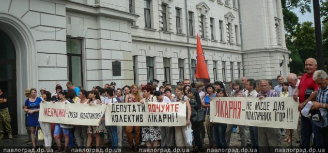 Под стенами Днепропетровского облсовета прошел митинг в поддержку главврача «четверки» (ФОТО)