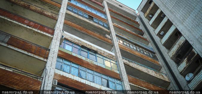 На реконструкцию электросетей двух домов Павлоград потратит 900 тыс. грн