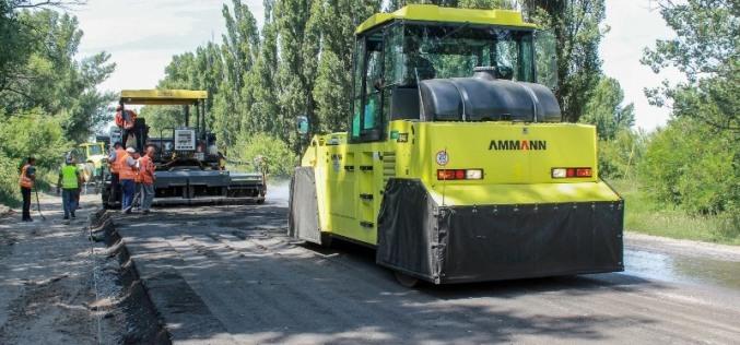 Как проходит капитальный ремонт трассы Павлоград-Донецк (ФОТО и ВИДЕО)