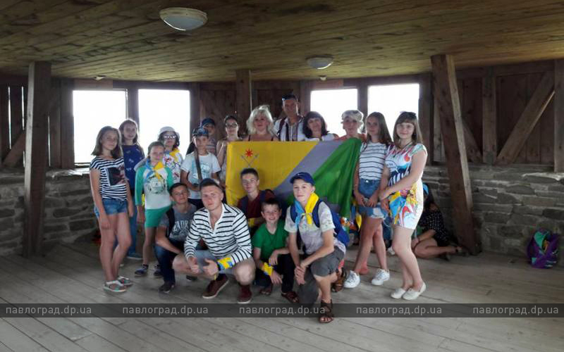 Меценат подарил павлоградским детям каникулы в сказочной Словакии (ФОТО)